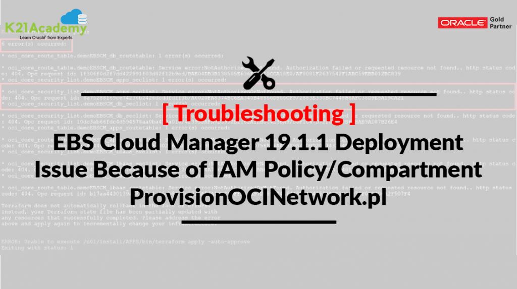 EBS Cloud Manager Deployment