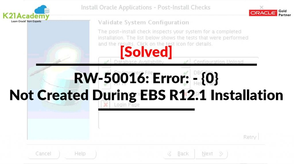 RW-50016error_AppsDBA