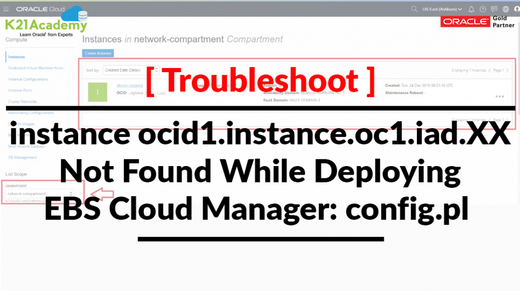 EBS Cloud Manager Issue